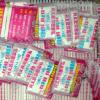供应枣阳市定做纸巾广告,钱夹包纸巾,盒装餐巾纸优质低价淘宝厂家
