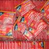 供应保康县工厂价格定做纸巾广告,钱夹包纸巾,盒装餐巾纸淘宝厂家