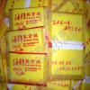 丹江口低价供应定做纸巾广告,钱夹包纸巾,盒装餐巾纸淘宝厂家