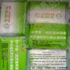 供应郧县定做纸巾广告,钱夹包纸巾,盒装餐巾纸淘宝网最低价厂家