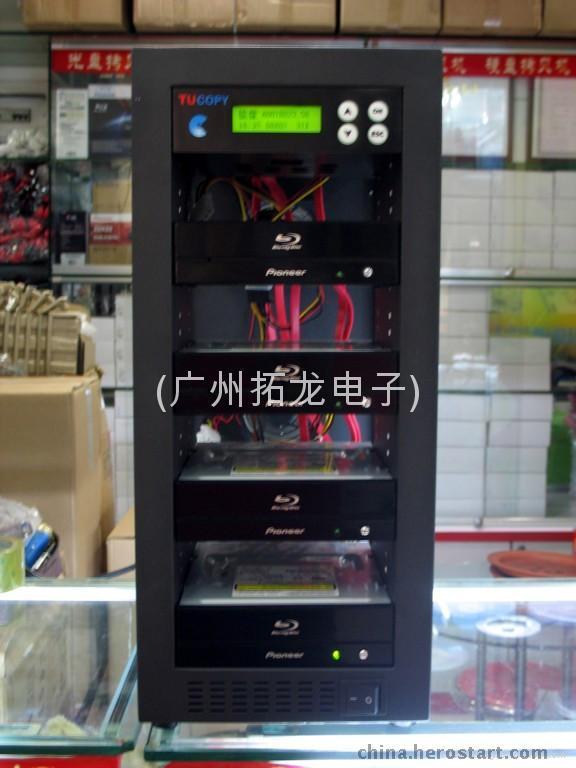 供应蓝光光盘拷贝机