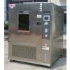 供应氙灯耐气候测试箱 氙灯耐候实验仪器寿命长141002