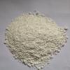 供应Fsail3190 水性三元羧酸防锈剂
