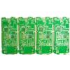 供应什么是沉金?印刷线路板,印刷PCB板,印刷电路板