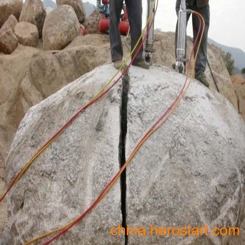 供应岩石分裂机液压劈裂机