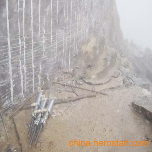 供应大型矿山开采设备液压劈裂机