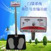 供应防静电门禁系统防静电人体综合测试仪