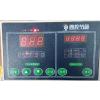 供应GGDZ照明稳压节电器,智能照明调控装置,智能节能照明控制器
