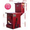 供应陕西  最新的采暖炉、熔晖炉业、最新的采暖炉制造商
