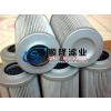 供应PI25004RNSMX25马勒滤芯,顺隆马勒液压油滤芯
