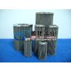 供应PI24025RNSMX16马勒滤芯,顺隆马勒液压油滤芯