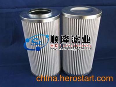 供应PI24010RNSMX16马勒滤芯,顺隆马勒液压油滤芯