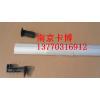 供应抽屉铝合金标签拉手-卡博南京