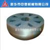 供应高质量冷压模具材料 优质冷压模具厂家 中奥