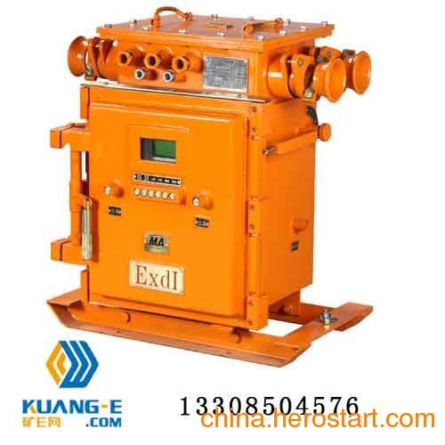 贵州KJZ矿用隔爆兼本质安全型真空馈电开关