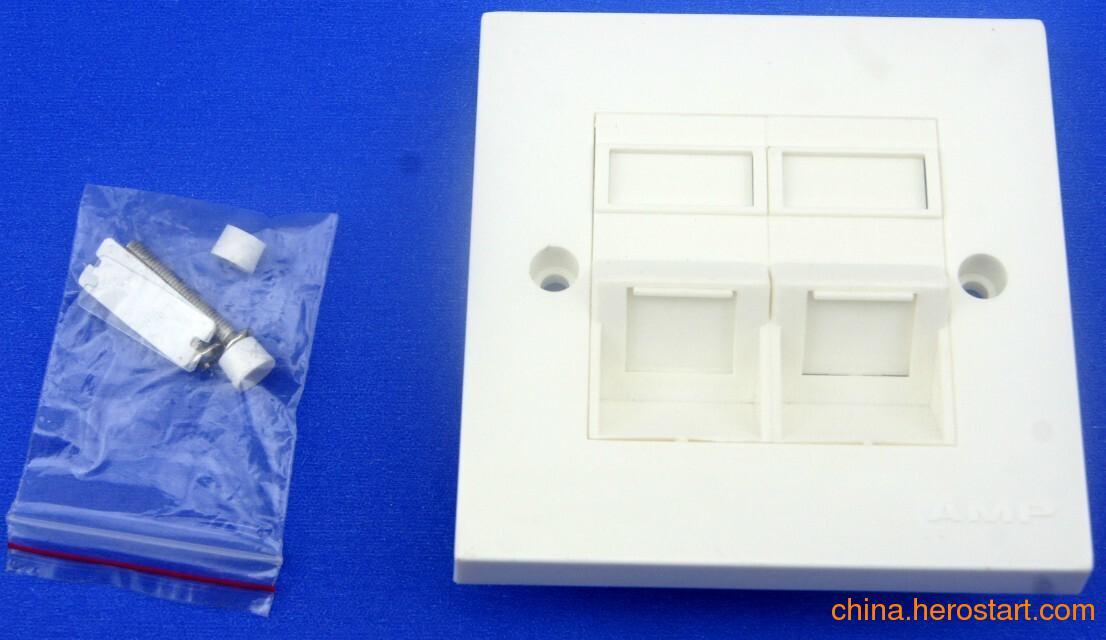 供应安普双口面板 AMP电话/网络双孔通用面板 火热促销