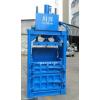 供应废塑料打包机