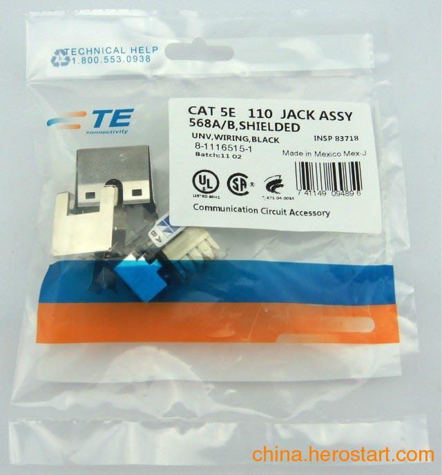 供应安普超五类屏蔽模块 屏蔽模块型号:8-1116515-1
