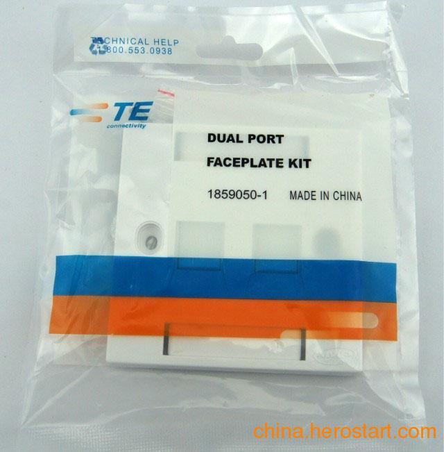供应安普TE面板 安普单口/双口/四口网络面板 信息面板