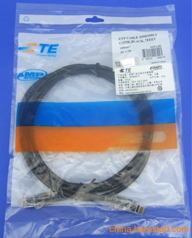 供应TE安普超五类跳线1米2米3米网线 网络跳线 5米10米价