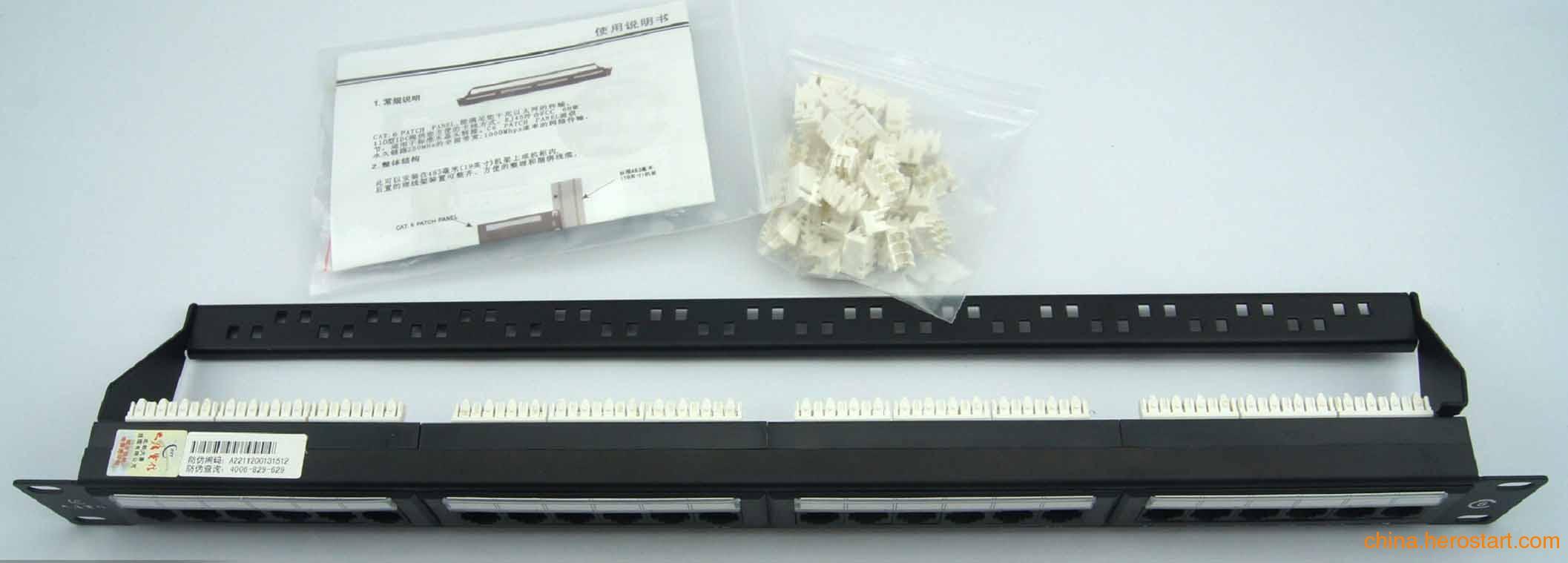 供应大唐电信六类24口配线架DTT-P6-1242 促销包邮