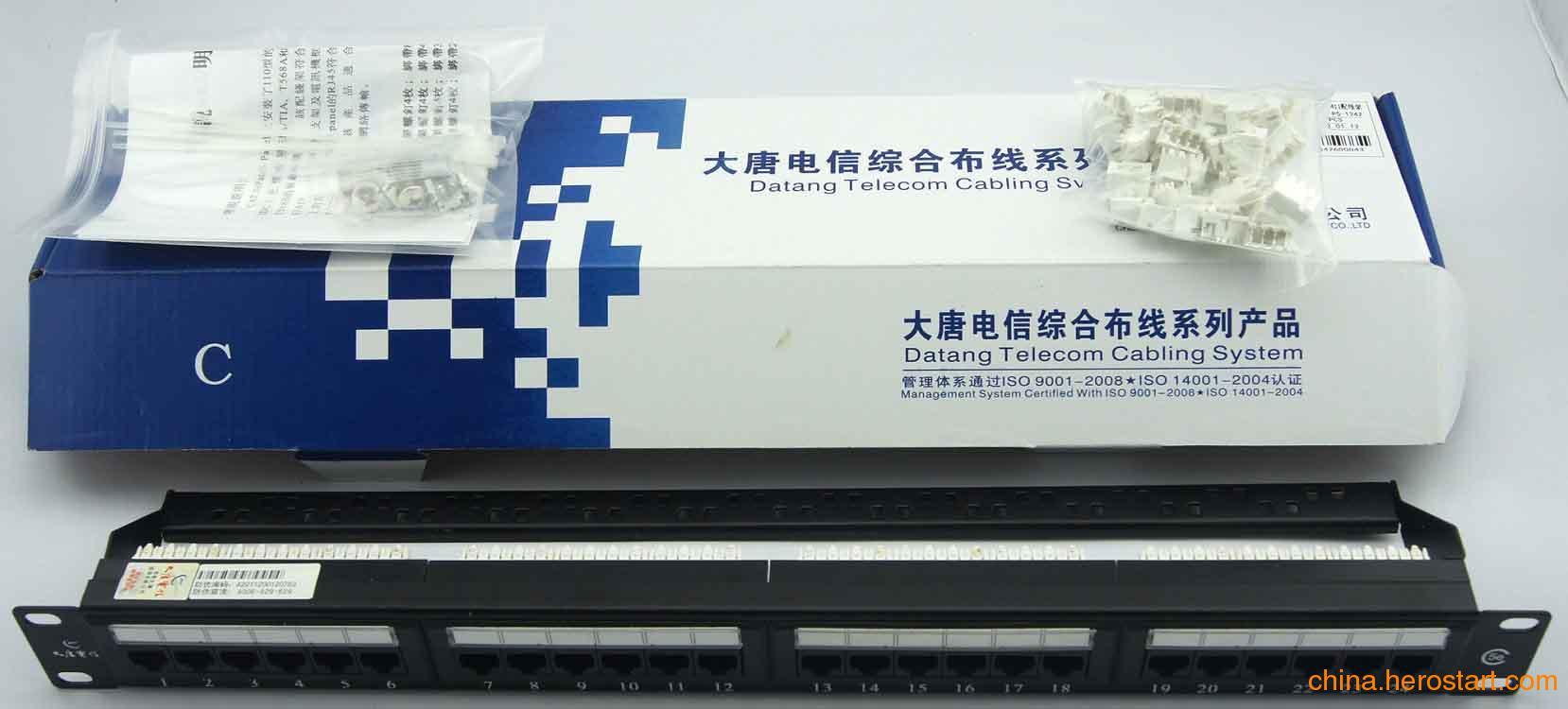 供应大唐电信超五类24口配线架型号DTT-P5-1242 48口配线架