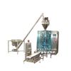 供应五香粉包装机、调味品粉末包装机