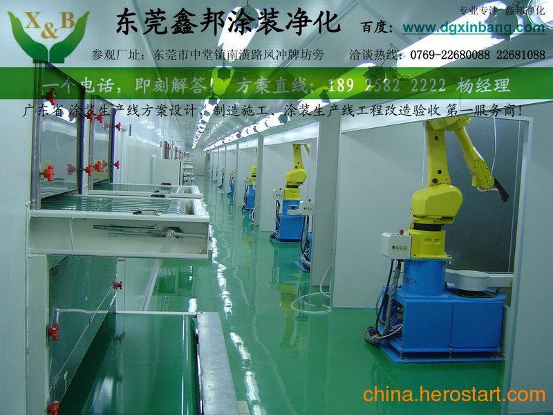 供应惠州电子厂涂装生产线  惠州uv涂装生产线 惠州自动涂装生产线