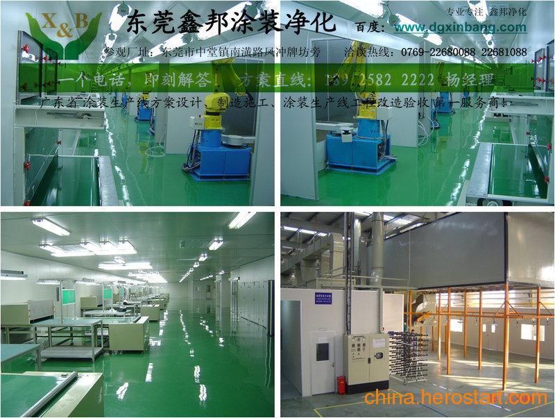 供应广东惠州铝型材涂装生产线批发 铝型材涂装生产线  惠州铝型材涂装生产线厂家