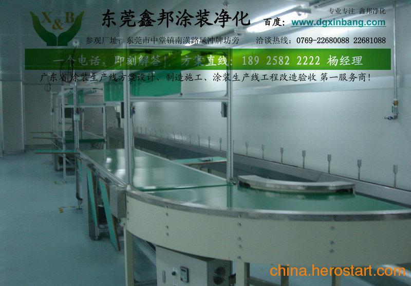 供应惠州涂装前处理生产线报价 惠州涂装前处理生产线  广东涂装生产线