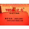 供应运动型地板 运动场地板革 室外运动地板