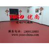 供应运动地板施工 运动地板胶带 商用塑胶地板