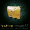 供应湖南休闲食品包装盒印刷制作首选长沙鸿丰纸箱厂