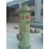 供应锅炉除尘器