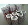 供应0030D010BN3HC 贺德克滤芯