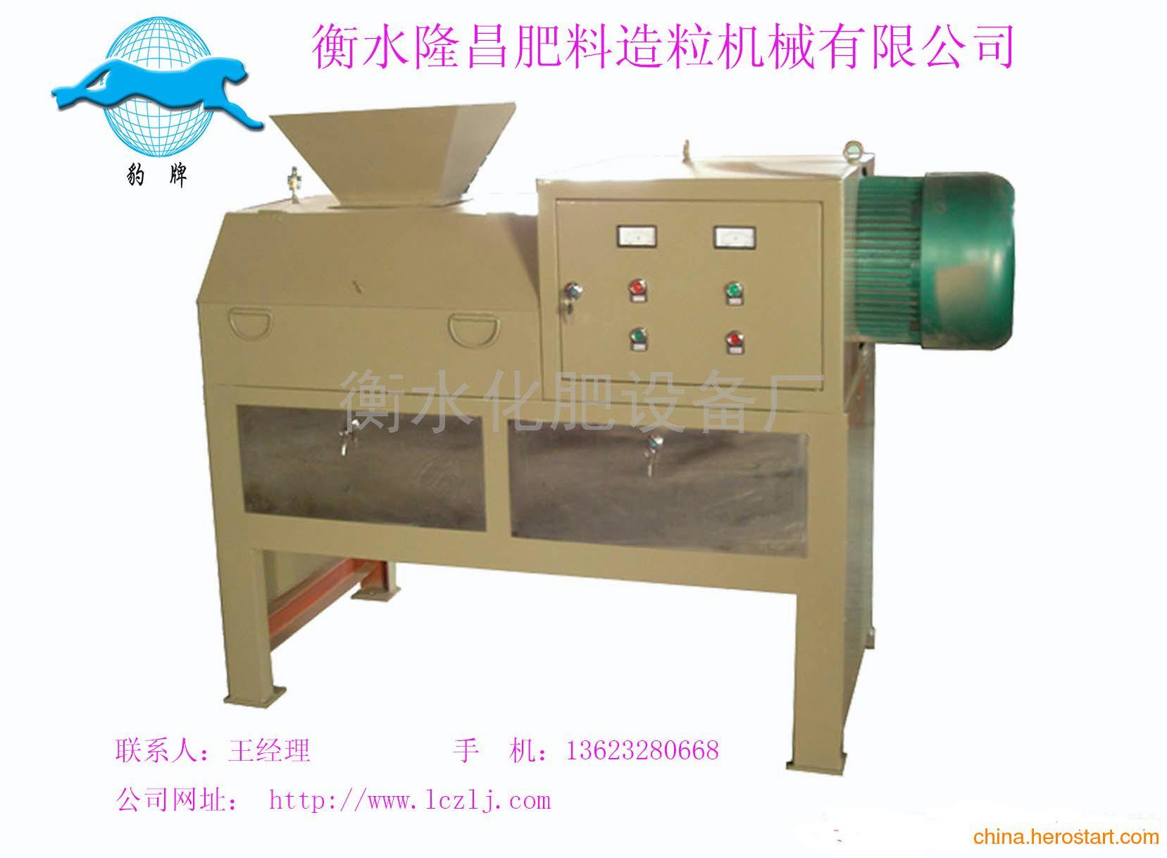 供应钾肥造粒机 复混肥生产线隆昌专业制造