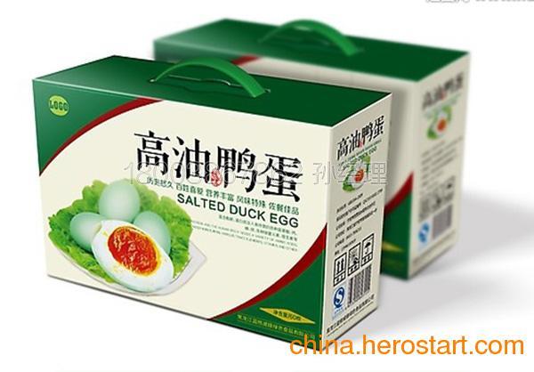 供应郑州鸡蛋箱生产厂家 郑州鸡蛋礼盒厂家 郑州鸡蛋箱设计