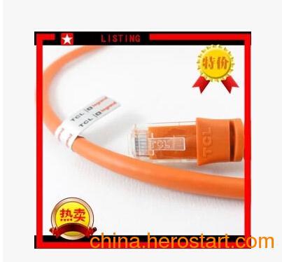 供应陕西【TCL超五类跳线】(3M)TCL超五类成品跳线 魅力品质 实惠价格