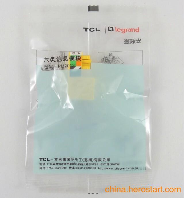 供应TCL六类网络模块 特价现货