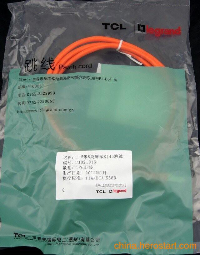 供应六类跳线(2米)TCL六类非屏蔽成品网络跳线 名牌低价