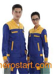 供应工作服生产厂家反光工作服