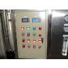 供应锅炉水处理设备井水处理设备专业环保水处理设备