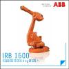 供应成都搬运码垛机器人ABB本体系统集成夹具设计