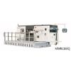 供应半自动平压平模切机MWB1450