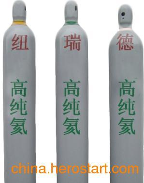 供应高纯氦气批发价格 40L5N氦气价格