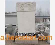 供应石雕墓碑的发展历史