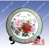 供应陶瓷纪念盘  公司会议赠品