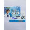供应量身定制促销卡 打造专业促销品牌 深圳网络电话充值卡批发