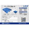 供应烟草行业专用塑料托盘PTD-12510