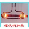 供应国标螺纹钢加热炉 50Kw高频退火炉生产线真的好用